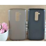 Силиконовый матовый полупрозрачный чехол для LG Optimus G2 mini