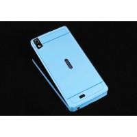 Двухкомпонентный чехол с металлическим бампером и поликарбонатной накладкой для Prestigio Multiphone Grace 7557 Голубой