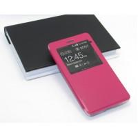 Чехол горизонтальная книжка подставка на пластиковой основе с окном вызова для Highscreen Power Five Розовый