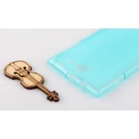 Силиконовый матовый полупрозрачный чехол для Nokia Lumia 730/735