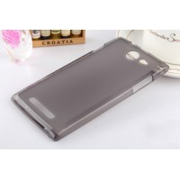 Силиконовый матовый полупрозрачный чехол для Nokia Lumia 730/735 Черный