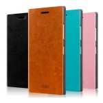 Чехол флип водоотталкивающий для Nokia Lumia 730/735