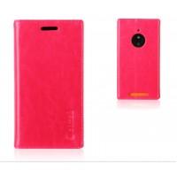Кожаный чехол флип с отделениями на присосках для Nokia Lumia 830 Пурпурный