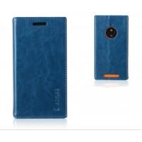 Кожаный чехол флип с отделениями на присосках для Nokia Lumia 830 Синий