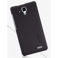 Пластиковый матовый нескользящий премиум чехол для Lenovo A536 Ideaphone Черный