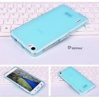 Силиконовый полупрозрачный чехол для Huawei Honor 6 Синий