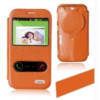 Чехол флип-подставка со свайпом, окном вызова и фигурной защитой объектива для Samsung Galaxy K Zoom (sm-c115) Бежевый