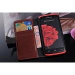 Чехол бумажник-подставка для Lenovo S820