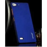 Пластиковый матовый чехол для Lenovo Vibe X2