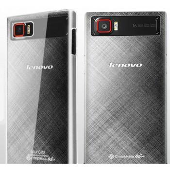 Пластиковый транспарентный чехол для Lenovo Vibe Z2 Pro K920