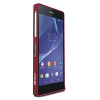 Металлический бампер на пряжке для Sony Xperia Z2 Красный