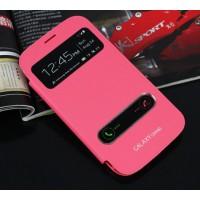 Чехол смарт-флип с окном вызова и свайпом для Samsung Galaxy Grand Neo Розовый