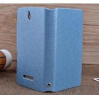 Текстурный чехол флип подставка с застежкой и внутренними карманами для Sony Xperia E dual Синий