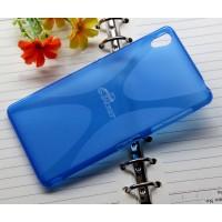 Силиконовый X чехол для Sony Xperia Z3 Синий