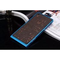 Металлический винтовой бампер повышенной прочности с клеевой накладкой с рельефным принтом для Sony Xperia Z3 Синий