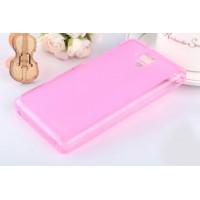 Силиконовый матовый полупрозрачный чехол для Lenovo A536 Ideaphone Розовый