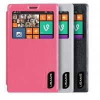 Чехол флип c окном вызова на пластиковой основе серия Colors для Nokia X2