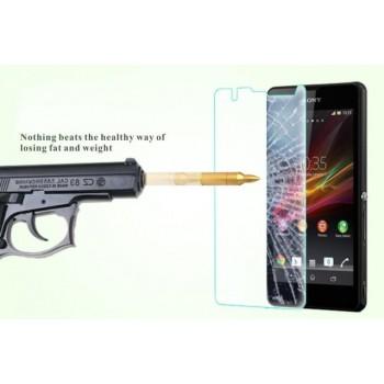 Ультратонкое износоустойчивое сколостойкое олеофобное защитное стекло-пленка для Sony Xperia ZR