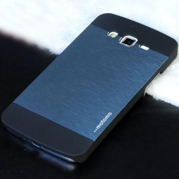 Двухкомпонентный силиконовый чехол с металлической крышкой для Samsung Galaxy Grand 2 Duos