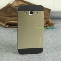 Двухкомпонентный силиконовый чехол с металлической крышкой для Samsung Galaxy Grand 2 Duos Бежевый
