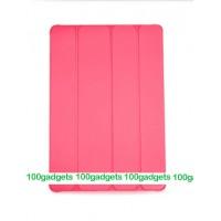 Чехол смарт флип подставка сегментарный на пластиковой основе для планшета Huawei MediaPad 10 FHD Красный