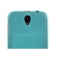 Силиконовый матовый полупрозрачный чехол для Lenovo A859 Ideaphone Голубой
