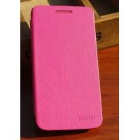 Чехол флип на пластиковой основе для Lenovo S650 Ideaphone Пурпурный