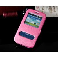 Чехол флип подставка на пластиковой основе с окном вызова и свайпом для Samsung Galaxy Grand Розовый