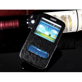 Чехол флип подставка на пластиковой основе с окном вызова и свайпом для Samsung Galaxy Grand