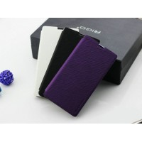 Текстурный чехол флип подставка на присоске для Sony Xperia Z1