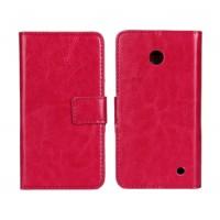 Чехол портмоне подставка (глянцевая кожа) для Nokia Lumia 630 Пурпурный