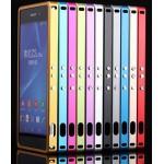 Металлический чехол для Sony Xperia Z2