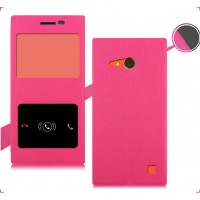 Чехол флип с окном вызова и свайпом для Nokia Lumia 730/735 Пурпурный