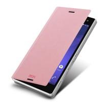 Чехол флип подставка водоотталкивающий для Sony Xperia C3 (Dual) Розовый