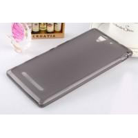 Силиконовый матовый полупрозрачный чехол для Sony Xperia C3 Черный