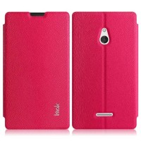 Чехол флип-подставка серии IMAK для Nokia XL Пурпурный