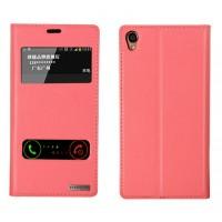 Кожаный чехол флип подставкас окном вызова и свайпом для Sony Xperia C3 (Dual) Розовый