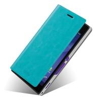 Чехол-флип водоотталкивающий для Sony Xperia M2 dual Голубой