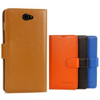 Чехол портмоне (нат.кожа) для Sony Xperia M2 dual