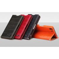 Кожаный чехол флип подставка на пластиковой основе с грязе- и водоотталкивающими свойствами для Sony Xperia Z1