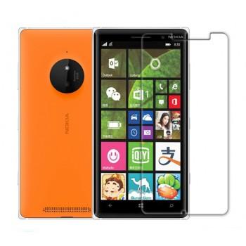 Защитная пленка для Nokia Lumia 830