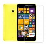 Защитная пленка для Nokia Lumia 1320