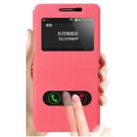 Чехол флип подставка с окном вызова и свайпом для Samsung Galaxy A5 Розовый