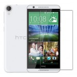 Защитная пленка для HTC Desire 820