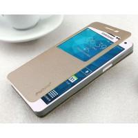 Текстурный чехол флип с окном вызова на присоске для Samsung Galaxy A5 Бежевый