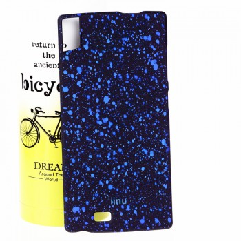 Пластиковый матовый чехол с принтом SkyStars для Prestigio Multiphone Grace 7557