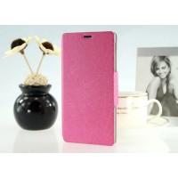 Текстурный чехол флип подставка с магнитной защелкой для Prestigio Multiphone Grace 7557 Пурпурный
