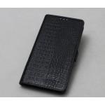 Кожаный чехол портмоне (нат. кожа под крокодила) для HTC One E8