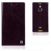 Чехол-флип подставка винтажная вощеная кожа для Nokia Lumia 1520 Фиолетовый