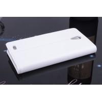 Чехол книжка-подставка с отделениями для Lenovo A859 Белый